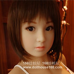 ›Ai‹ head by Doll House 168