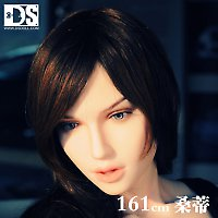 DS Doll 161 - 161 cm
