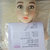 Doll House 168 torso with ›Koi‹ head in 'white' skin color - factory photo