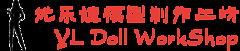 YL Doll (Logo)